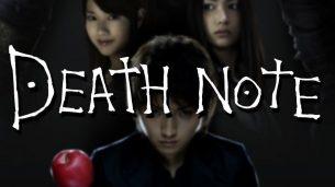 Desu noto: The last name (2006)