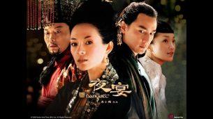 The Banquet (2006)