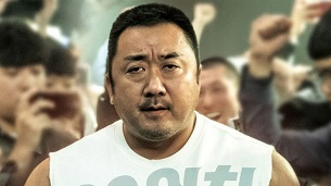 Chaem-pi-eon (Champion) (2018)