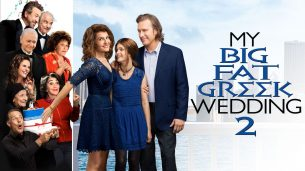 My Big Fat Greek Wedding 2 (2016)