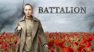 Battalion (2015)