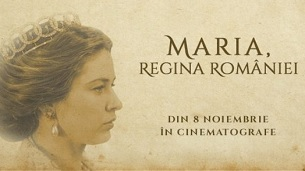 Queen Marie of Romania (2019)