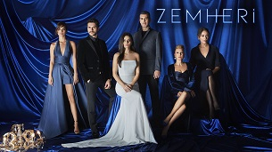 Iarna Neagra / Zemheri (2020)