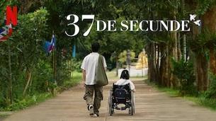 37 Seconds (37 sekanzu)
