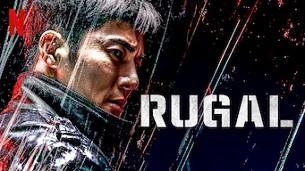Rugal (2020)
