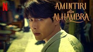 Memories of the Alhambra (2018)