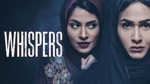 Whispers (2020)