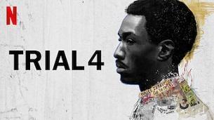 Trial 4 (2020)