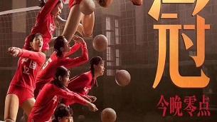 Leap (2020)