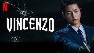 Vincenzo (2021)