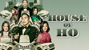 House of Ho (2020)