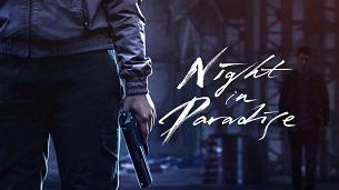Night in Paradise (2021)