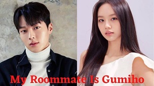 My Roommate Is a Gumiho (2021)